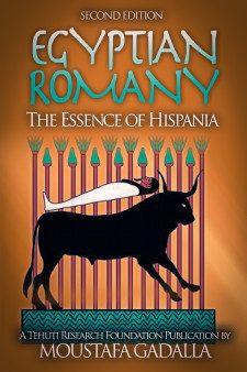 Египетская Римская: сущность Hispania, 2-е изд.